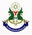 Sansaiwitayakom School OnLine